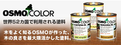 OSMO COLOR